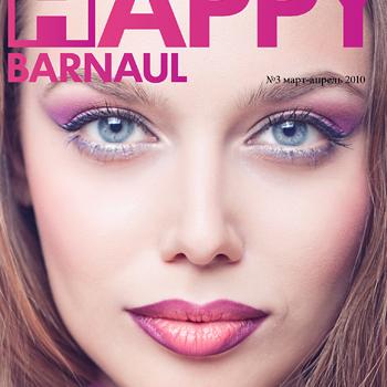 Обложка третьего номера журнала HAPPY Barnaul — Егор Ильин, Барнаул