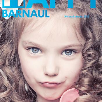 Обложка журнала HAPPY Barnau